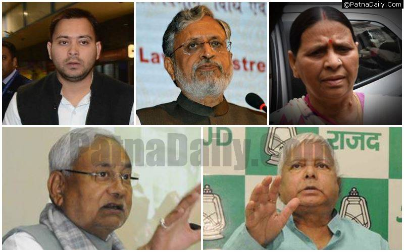 Faces of Bihar NDA leaders