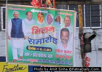 JD-U poster with pictures of Nitish Kumar and Chunnu Thakur