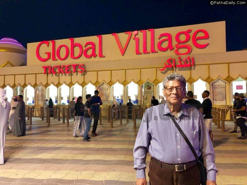 The author at the Global Village in Dubai.
