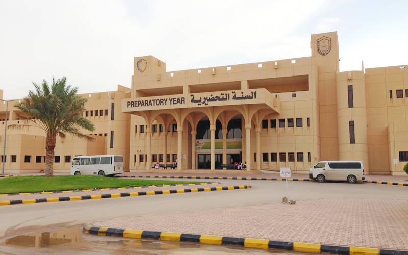 King Saud University, Riyadh, Saudi Arabia.