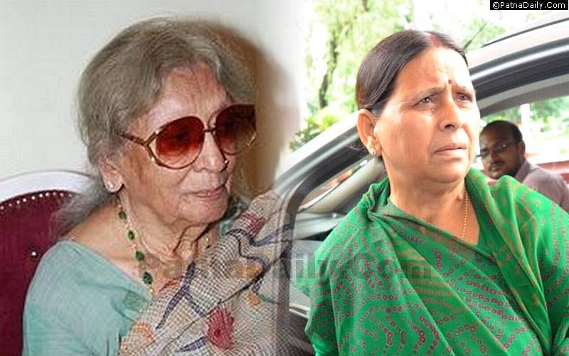 Kishori Sinha and Rabri Devi.