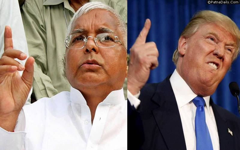 Lalu Prasad Yadav and Donald Trump.