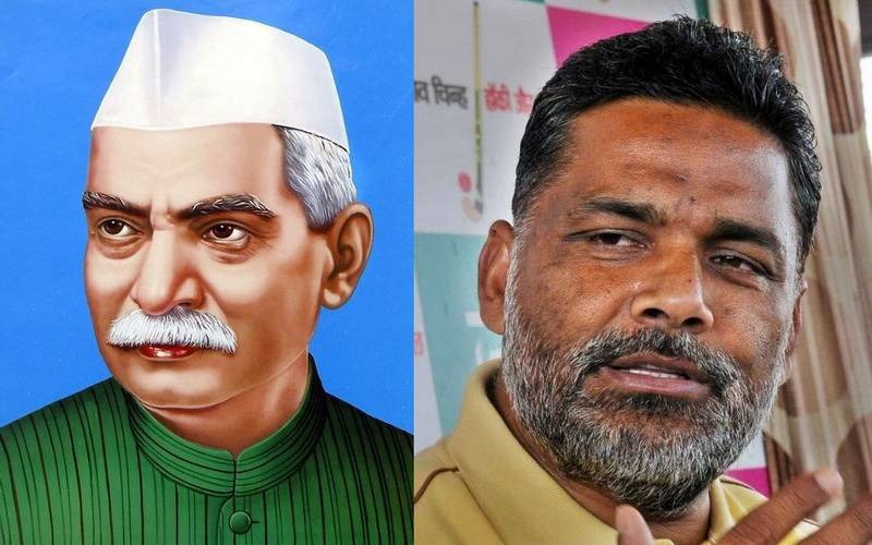 India's first President Dr. Rajendra Prasad (L) and JAP leader Pappu Yadav.