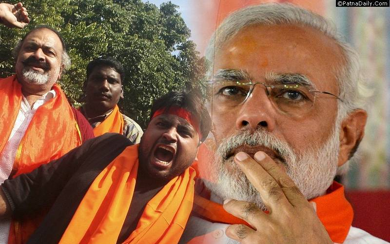 VHP and Narendra Modi