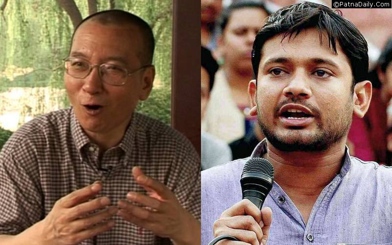 Nobel Peace Prize winner Liu Xiaobo and India's rabble-rouser Kanhaiya Kumar.