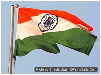 Indian Flag - Tiranga