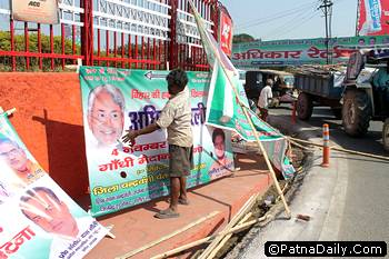 Adhikar Rally preparation in Patna.