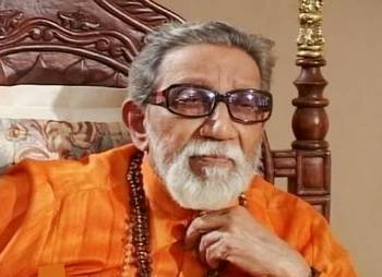Shiv Sena chief Bal Thackeray.