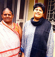 Malti Devi and Papiya Ghosh
