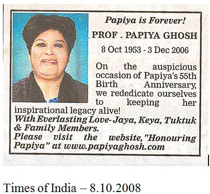 A personal note in Times of India.