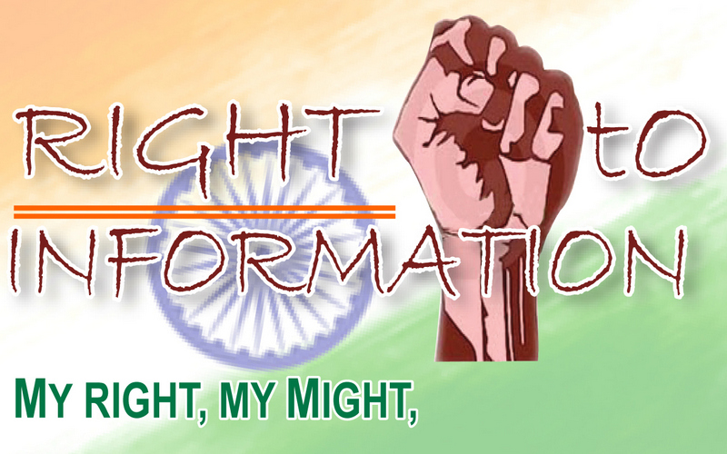 Right to Information (India) portal.