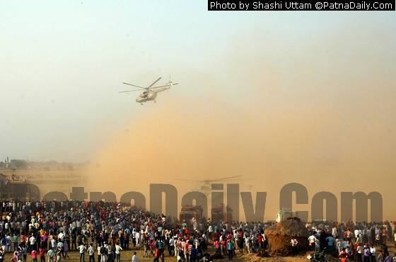 PM's helicopter arrives in Jamui on Tuesay.