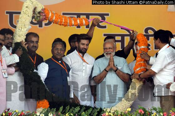 PM with LJP's Chirag Paswan and others in Jamui on Tuesday.