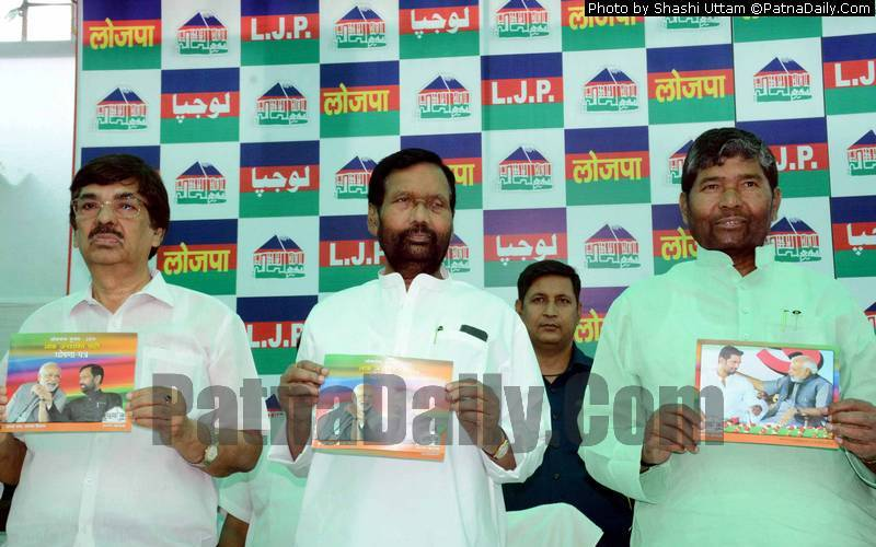LJP chief Ram Vilas Paswan releases his party manefesto in Patna on Sunday.