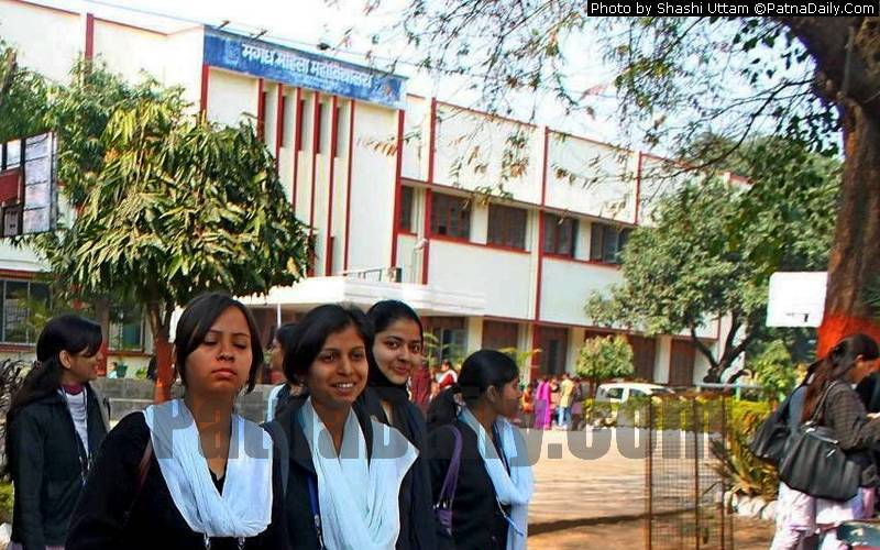 Magadh Mahila College in Patna (file photo).