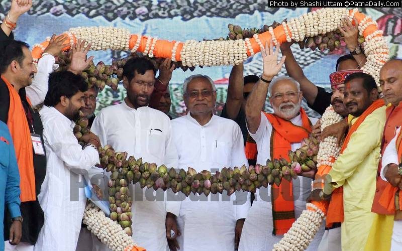 NDA leadders from Bihar with PM Narendra Modi at an election rally in Araria on Saturday.