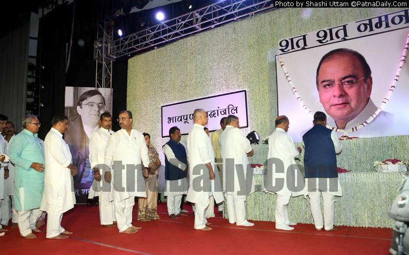 NDA leaders in Patna pay tribute to Arun Jaitley.
