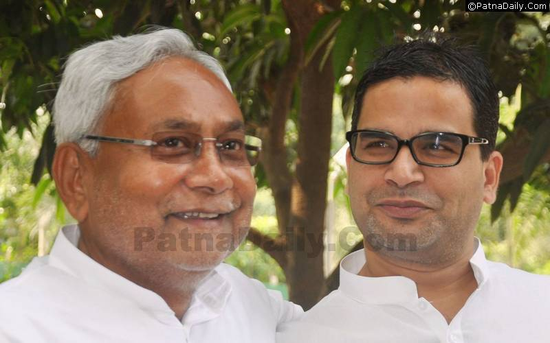 Nitish Kumar and Prashant Kishore (file photo).