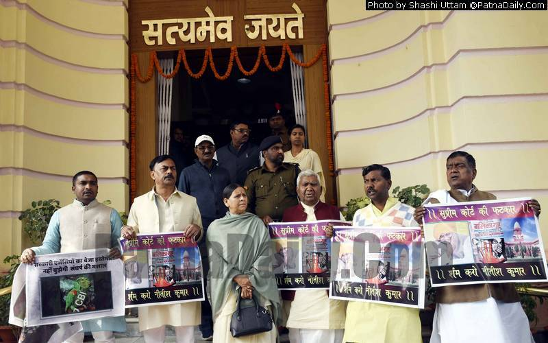 Opposition leaders led by Rabri Devi protesting outside Assembly Bhawan in Patna on Thursday.