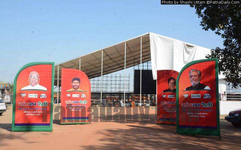 Preparation at Gandhi Maidan for Narendra Modi's speech on March 3.