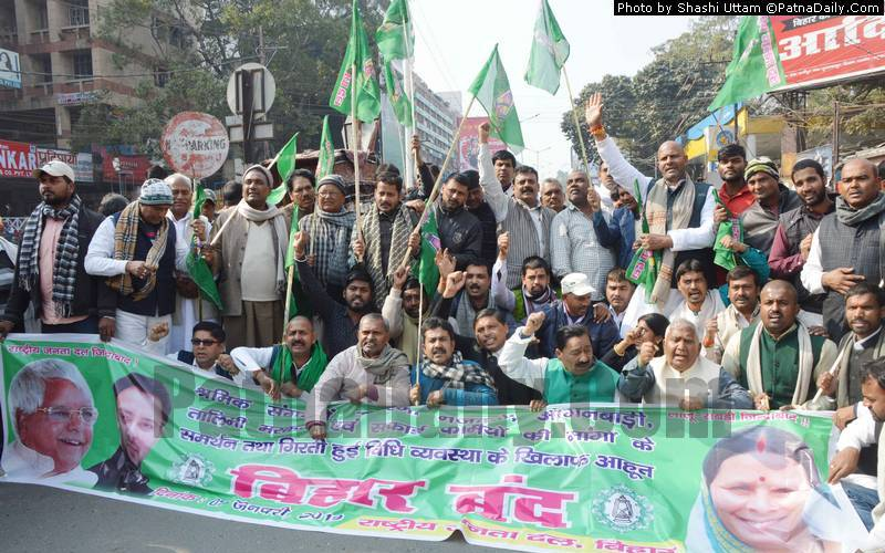 RJD leaders taking part in today's bandh in Patna.
