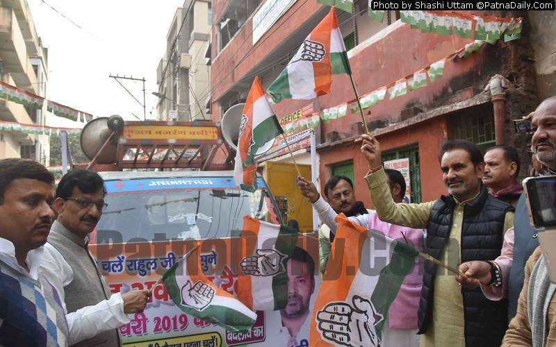 Congress leaders flagging off a roadshow in Patna on Monday.