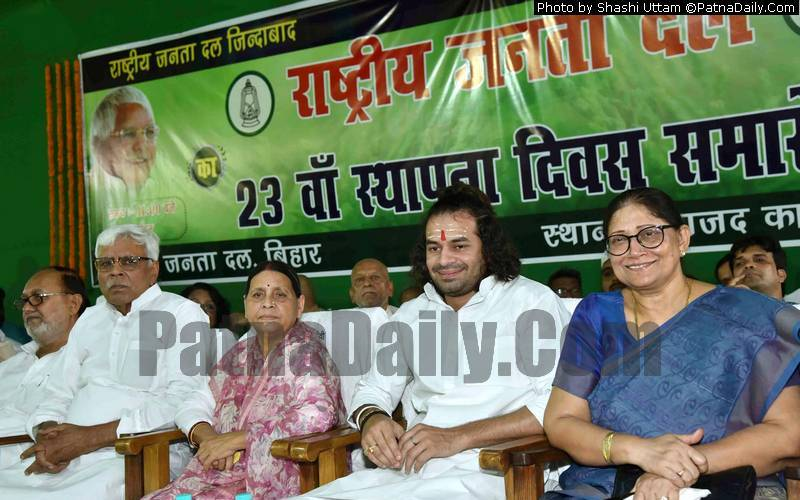 RJD leaders speaking on the foundation day of the party in Patna on Friday.