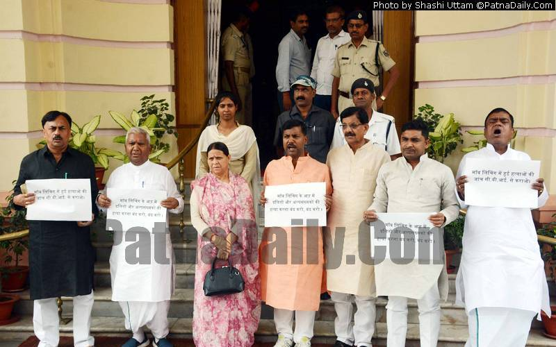 Rabri Devi and other RJD leaders protesting outside Bihar Assembly on Tuesday.