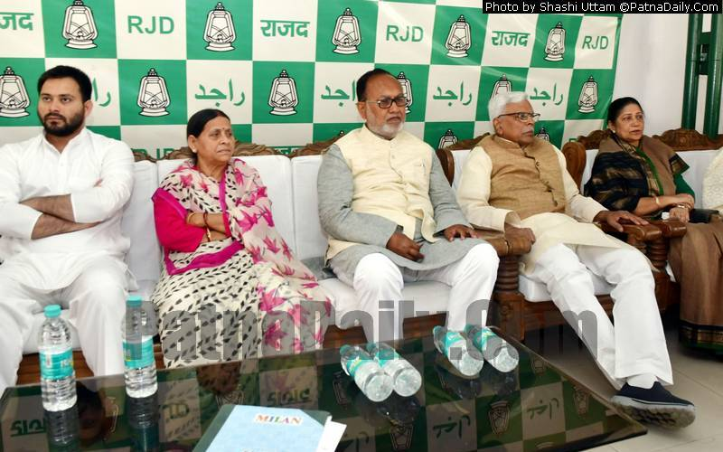 RJD meeting in Patna on Saturday.