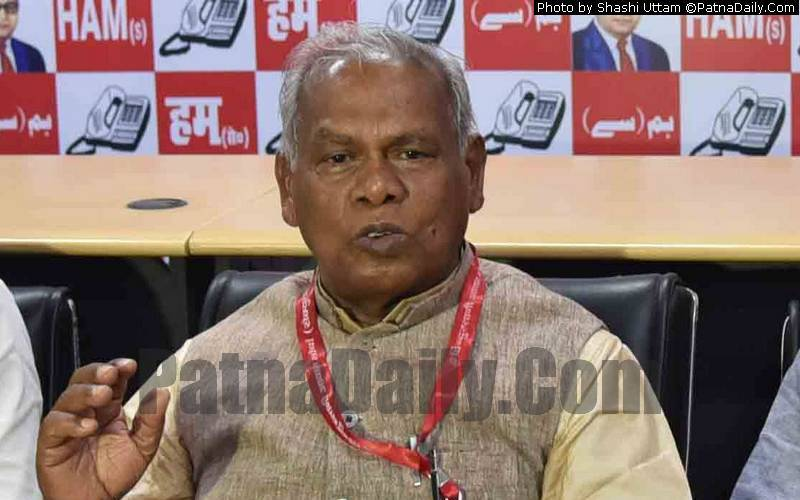 HAM chief Jitan Ram Manjhi (file photo).