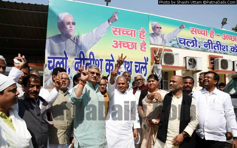 JD-U Launches Gimmicky Slogans for 2019 Lok Sabha Elections - PatnaDaily