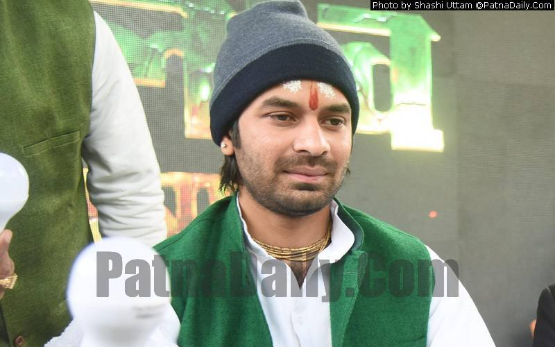 RJD leader Tej Pratap Yadav (file photo).