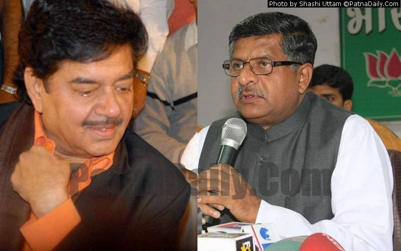 Shatrughan Sinha and Ravi Shankar Prasad (Photo: PatnaDaily.Com)