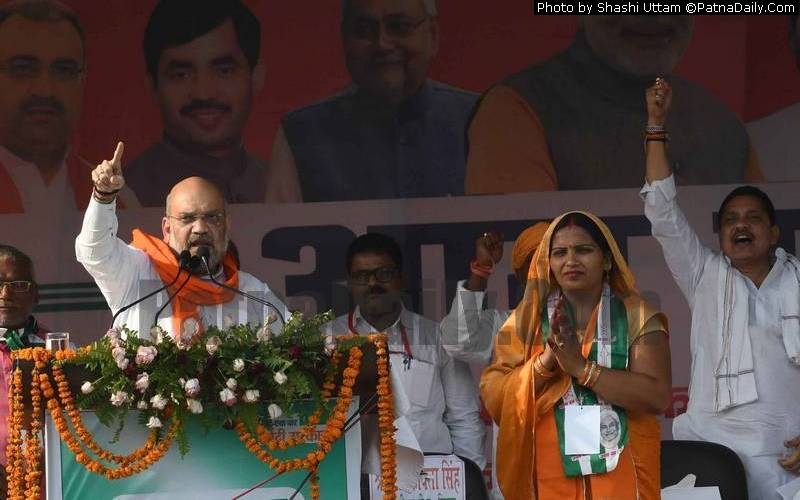 BJP national president Amit Shah stumping for JD-U candidate in Siwan on Monday.