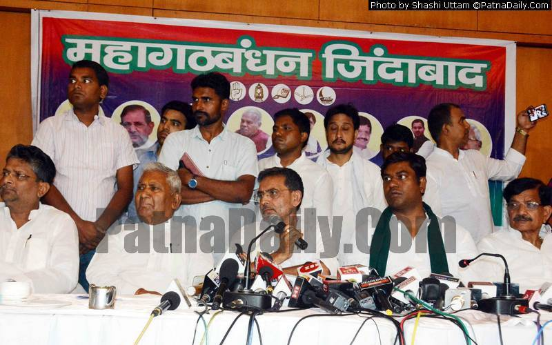 Press conference by Mahagathbandhan leaders in Patna on Tuesday.