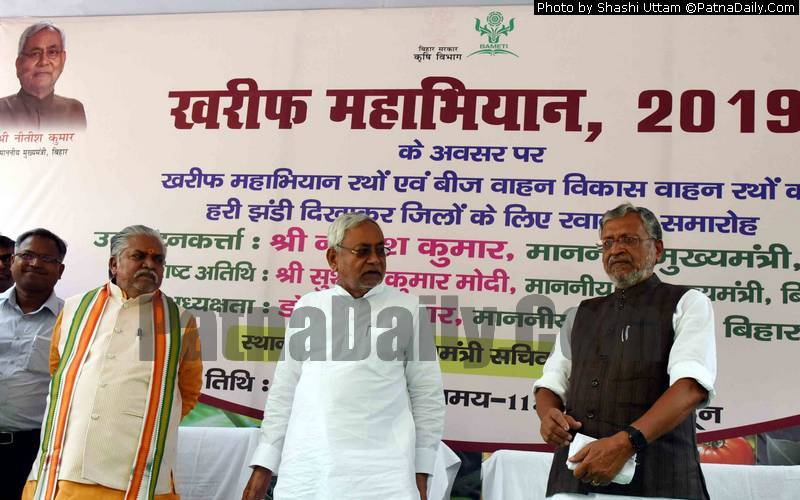 CM Nitish Kumar, Deputy CM Sushil Kumar Modi, and Agriculture Minister Prem Kumar during the flagging off of 'Kharif Rath' in Patna on Tuesday.
