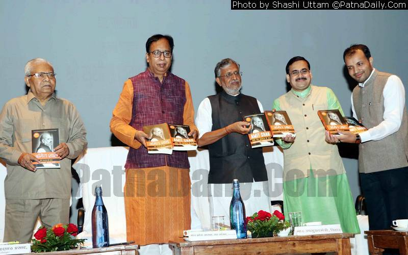 BJP leaders in Patna launching book on Amit Shah on Saturday.
