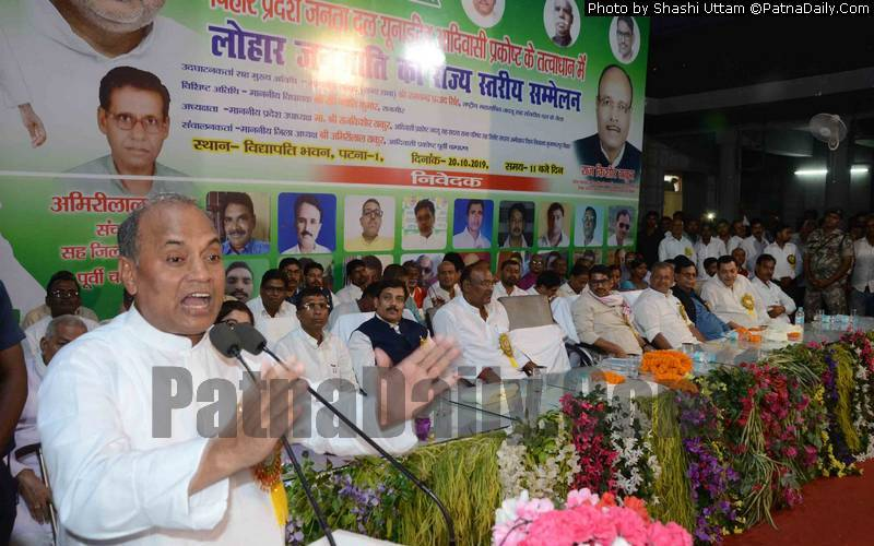 JD-U MP RCP Singh speaking at the Lohar convention in Patna on Sunday.