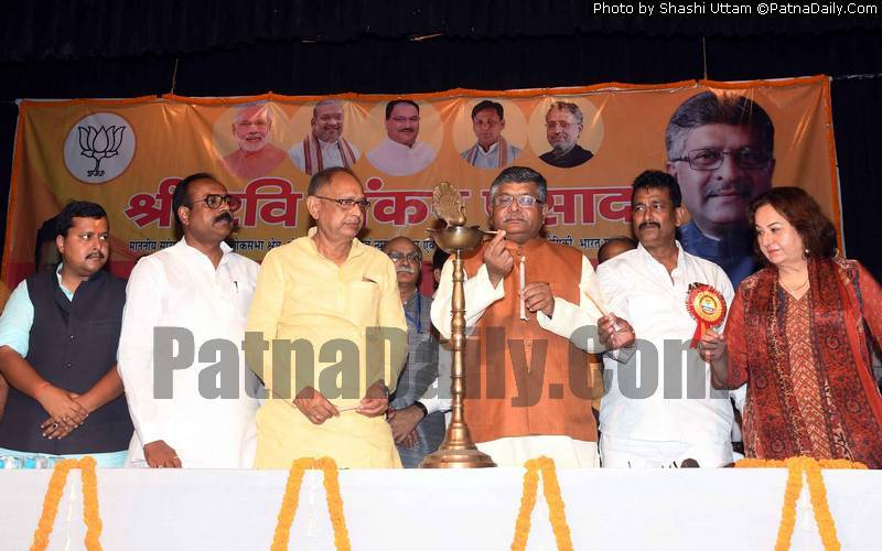 BJP MP being honored in Patna on Sunday.