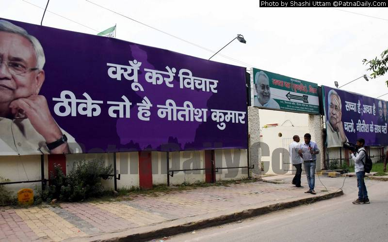 New JD-U slogan praising Nitish Kumar unveiled.