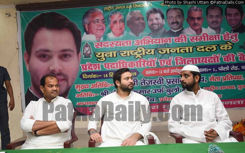 RJD leader Tejaswi Yadav having a meeting with the party's youth wing leaders in Patna on Saturday.