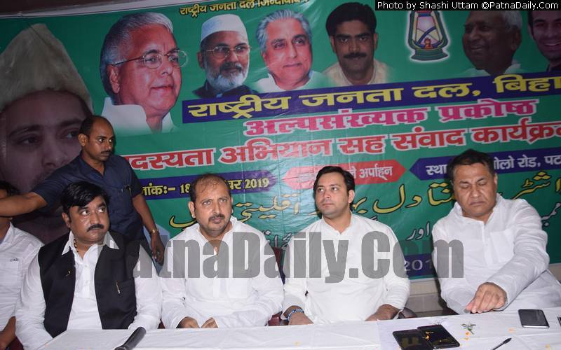Tejaswi Yadav holding a meeting of minority leaders in Patna on Wednesday.
