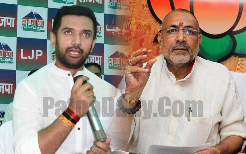 LJP chief Chirag Paswan and BJP leader Giriraj Singh.