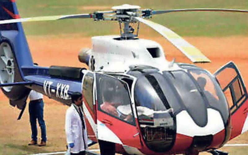 Air Ambulance service launched from Patna Airport.