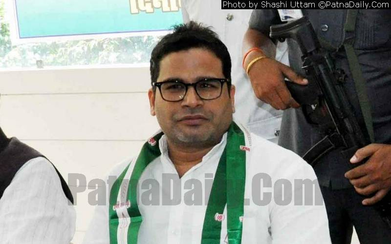JD-U leader and strategist Prashant Kishor (file photo).