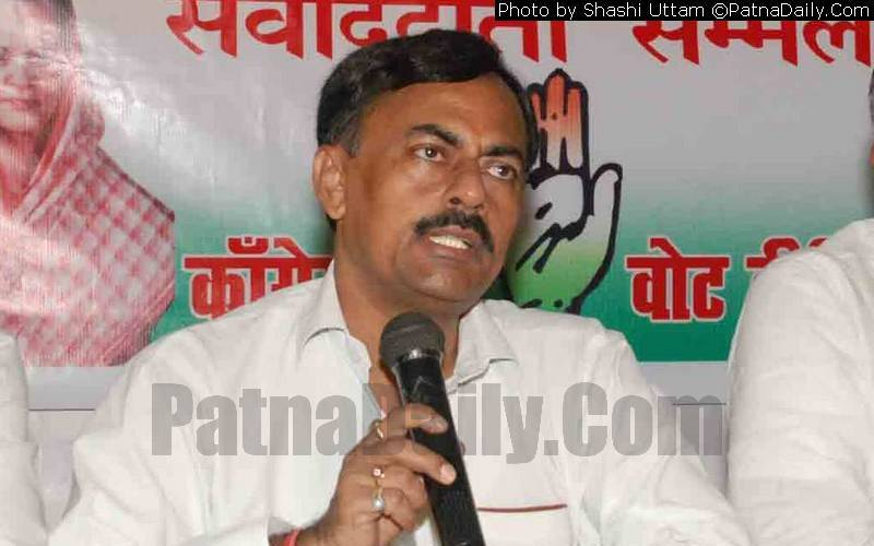 Congress leader Premchand Mishra (file photo).