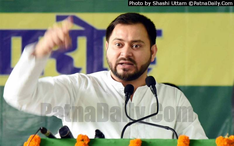 RJD leader Tejaswi Yadav (file photo).