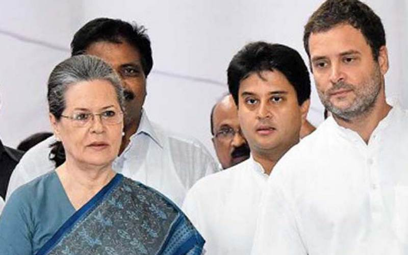 Congress leaders Sonia Gandhi, Rahul Gandhi and others.