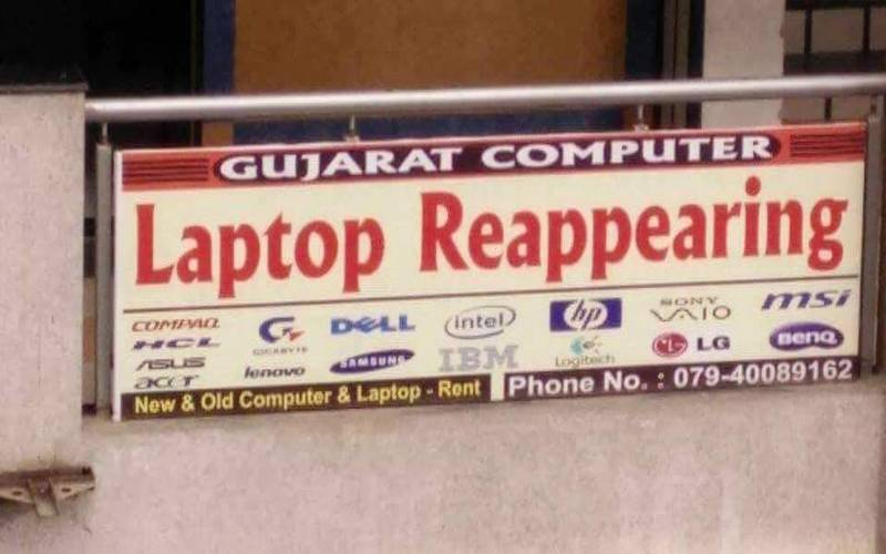 Gujarat computer store sign.