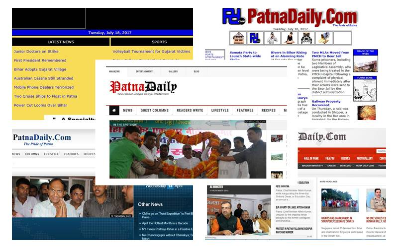 Different faces of PatnaDaily over the years.